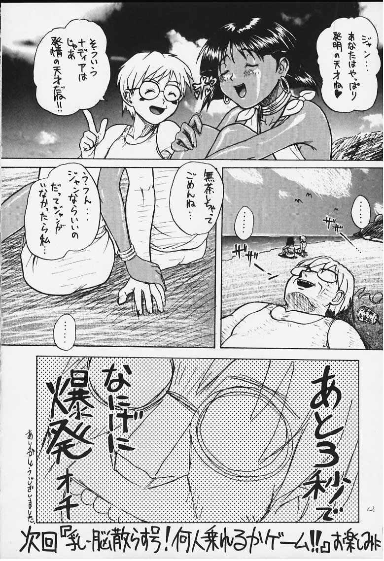 Imasara Nadia Tottemo Asuka! 8