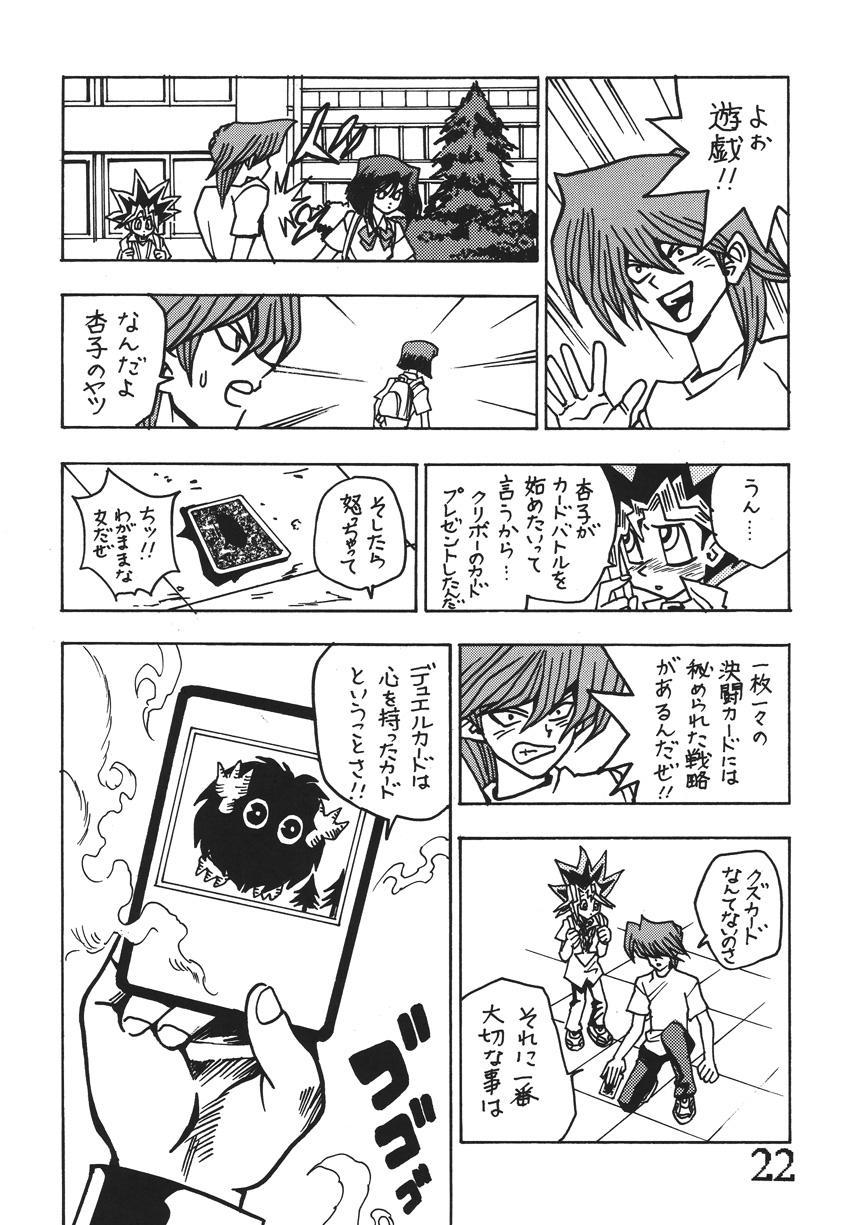 Seinen Miracle JUMP 20