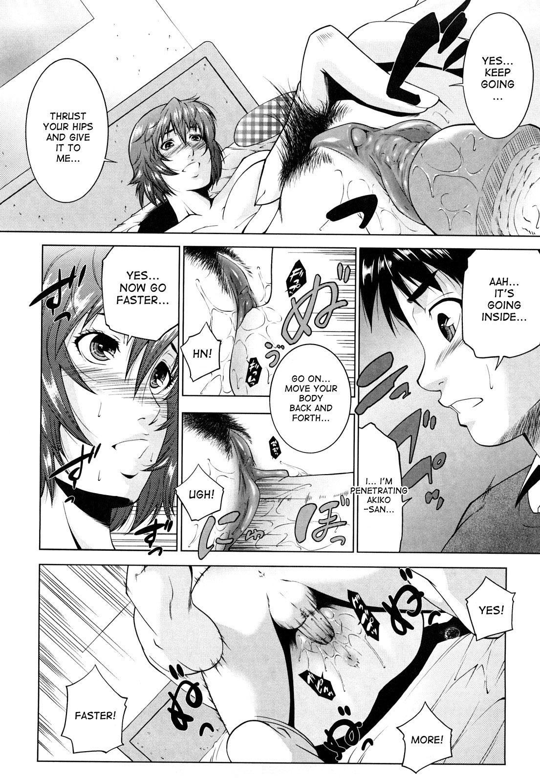 [Touma Itsuki] Ane-sama Inkou - Sister's Sexy Smell Ch. 1-6 [English] [desudesu] [Decensored] 31