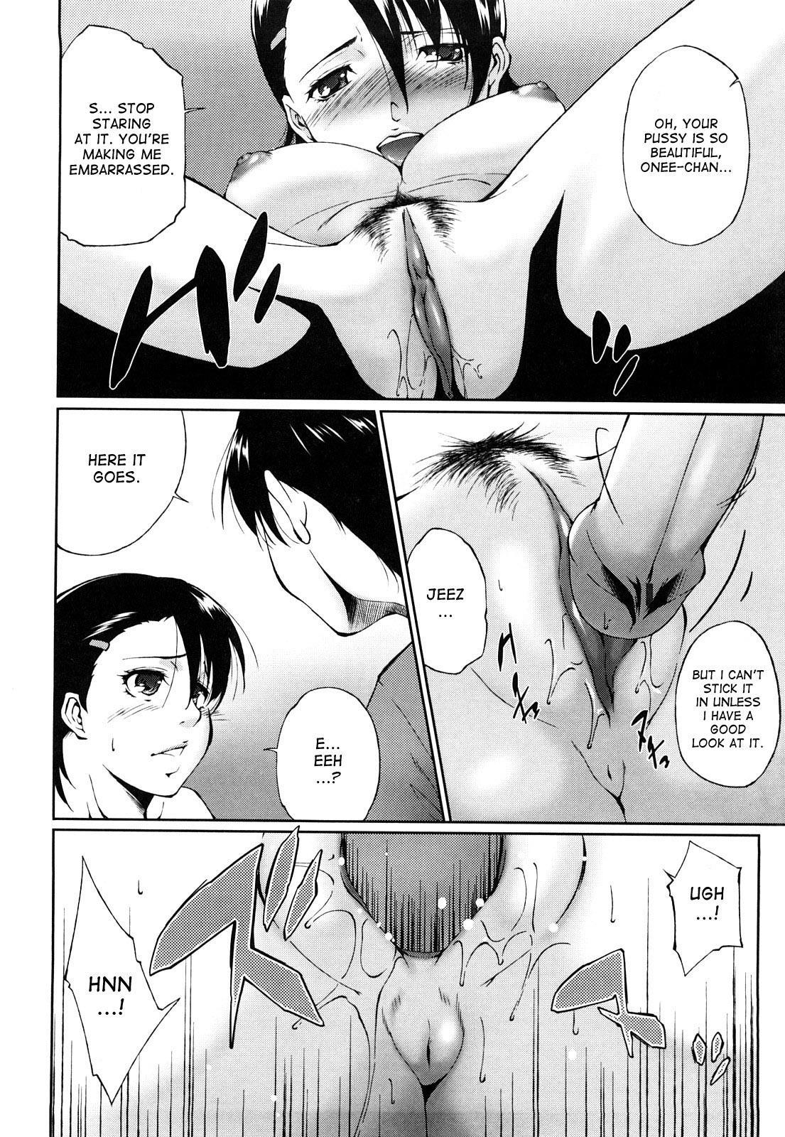 [Touma Itsuki] Ane-sama Inkou - Sister's Sexy Smell Ch. 1-6 [English] [desudesu] [Decensored] 59