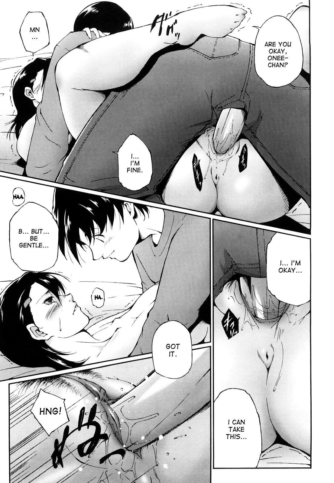 [Touma Itsuki] Ane-sama Inkou - Sister's Sexy Smell Ch. 1-6 [English] [desudesu] [Decensored] 60
