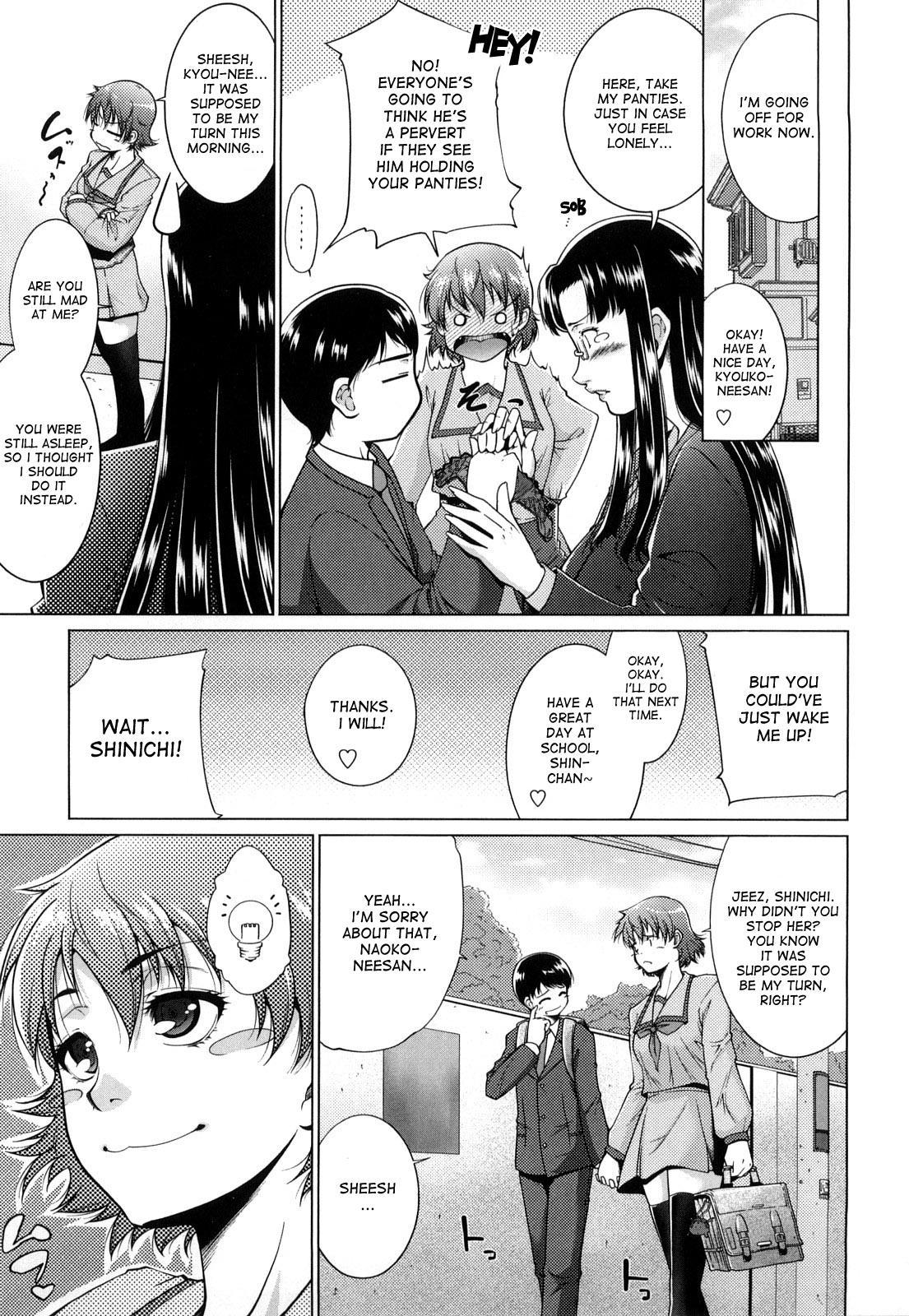 [Touma Itsuki] Ane-sama Inkou - Sister's Sexy Smell Ch. 1-6 [English] [desudesu] [Decensored] 70