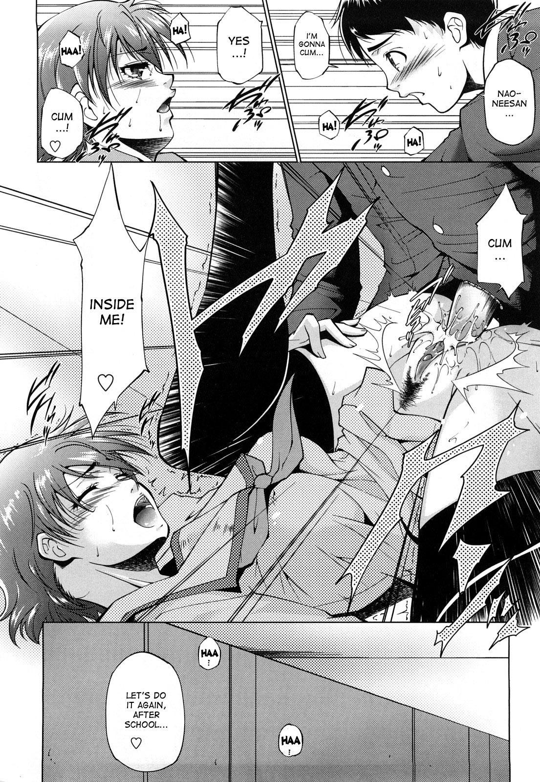 [Touma Itsuki] Ane-sama Inkou - Sister's Sexy Smell Ch. 1-6 [English] [desudesu] [Decensored] 73