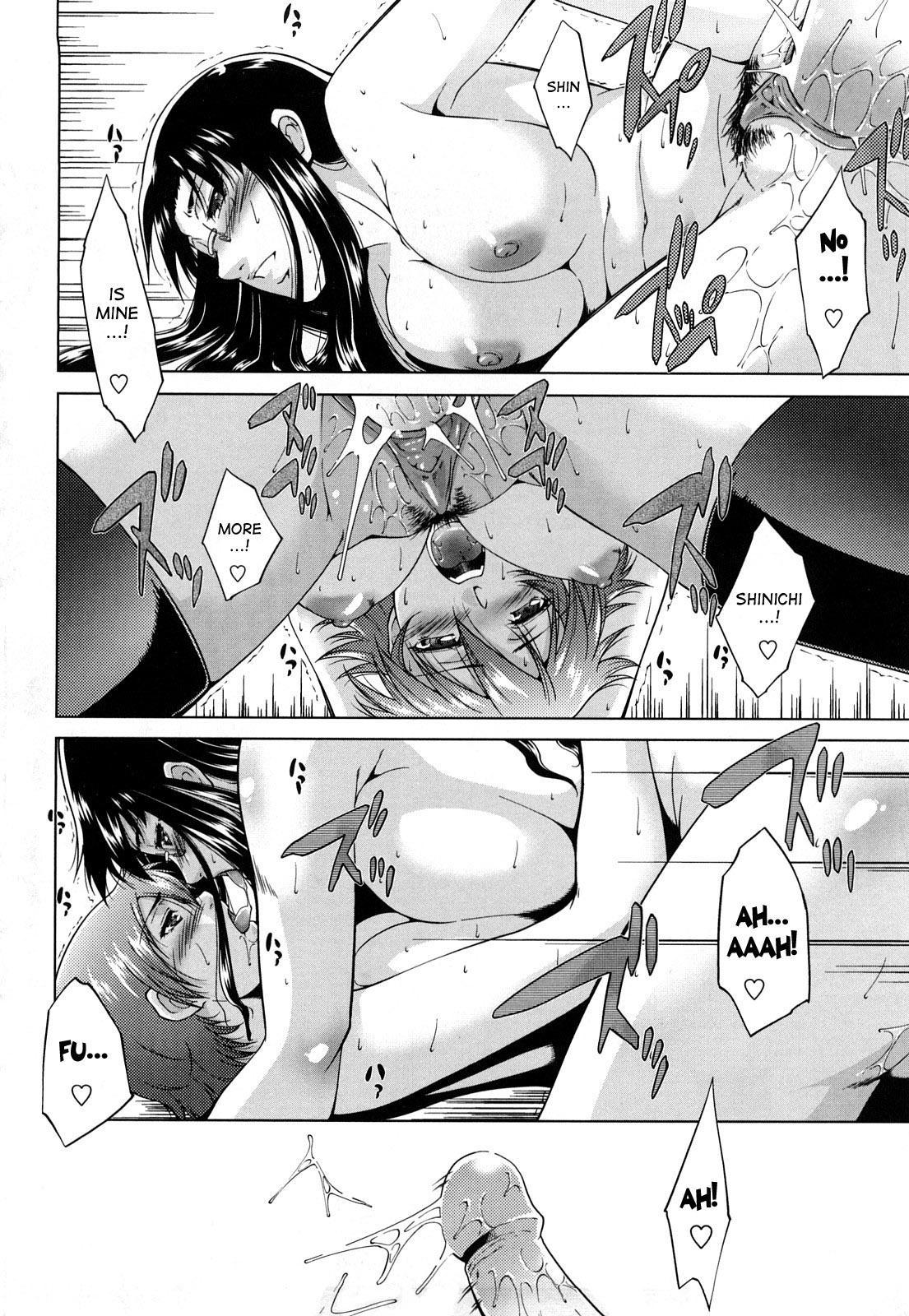 [Touma Itsuki] Ane-sama Inkou - Sister's Sexy Smell Ch. 1-6 [English] [desudesu] [Decensored] 81