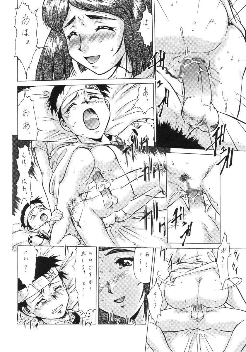 Nurse Cap Haishi wa Otoko no Roman ga Horobisaru no to Niteiru 12