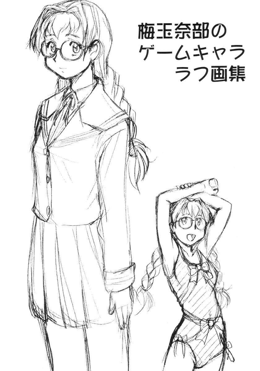 Nurse Cap Haishi wa Otoko no Roman ga Horobisaru no to Niteiru 22