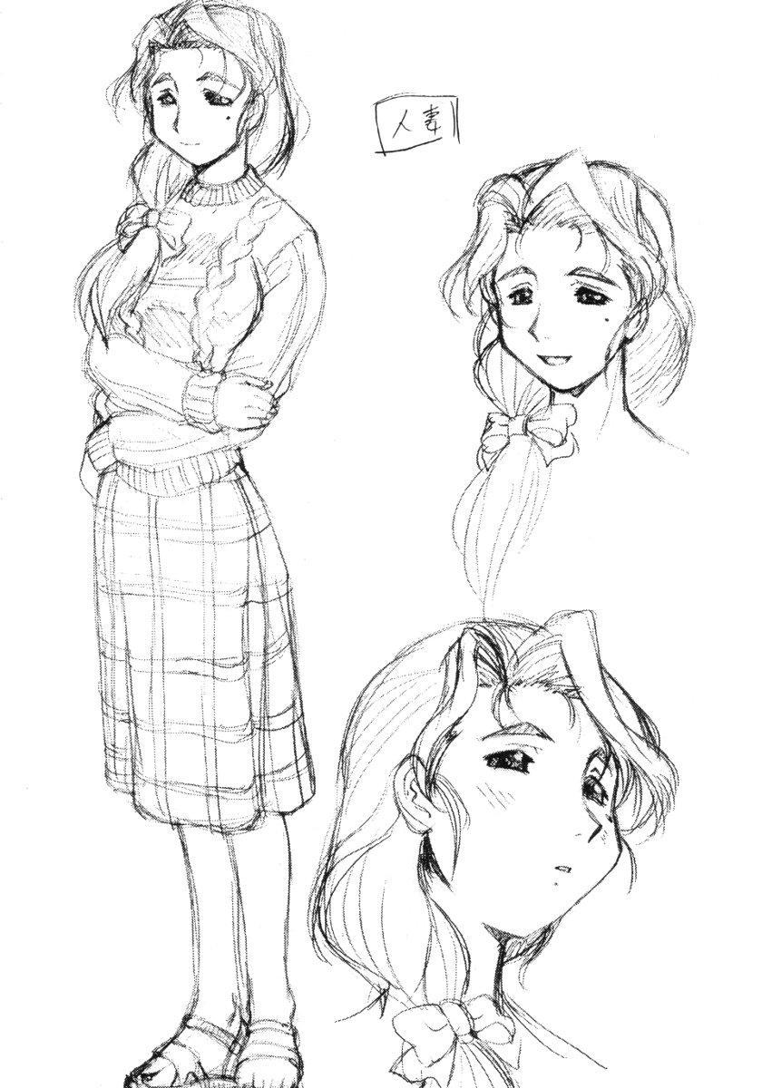 Nurse Cap Haishi wa Otoko no Roman ga Horobisaru no to Niteiru 30