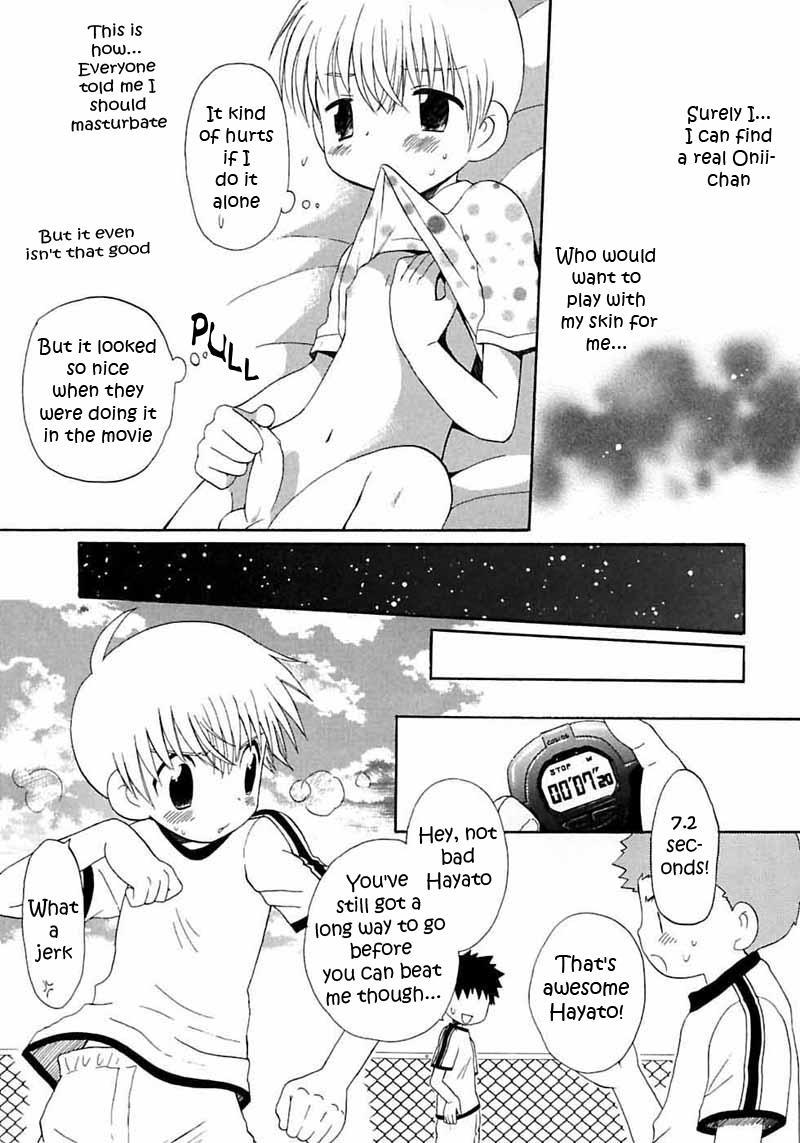 Houkago Teacher | After School Teacher 2