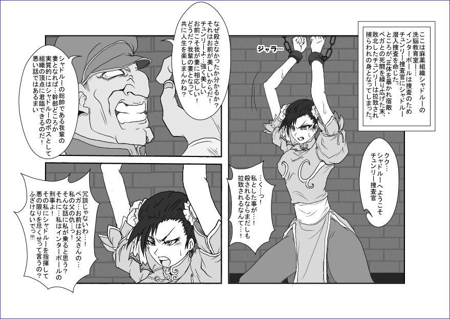 洗脳教育室~総集編Vol.01~ 147
