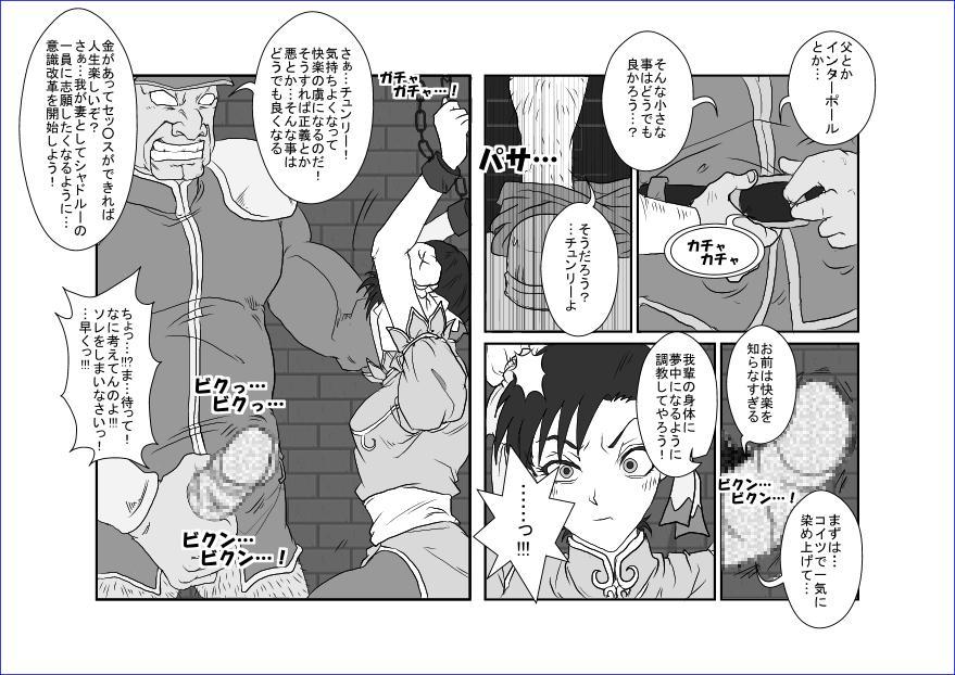 洗脳教育室~総集編Vol.01~ 148