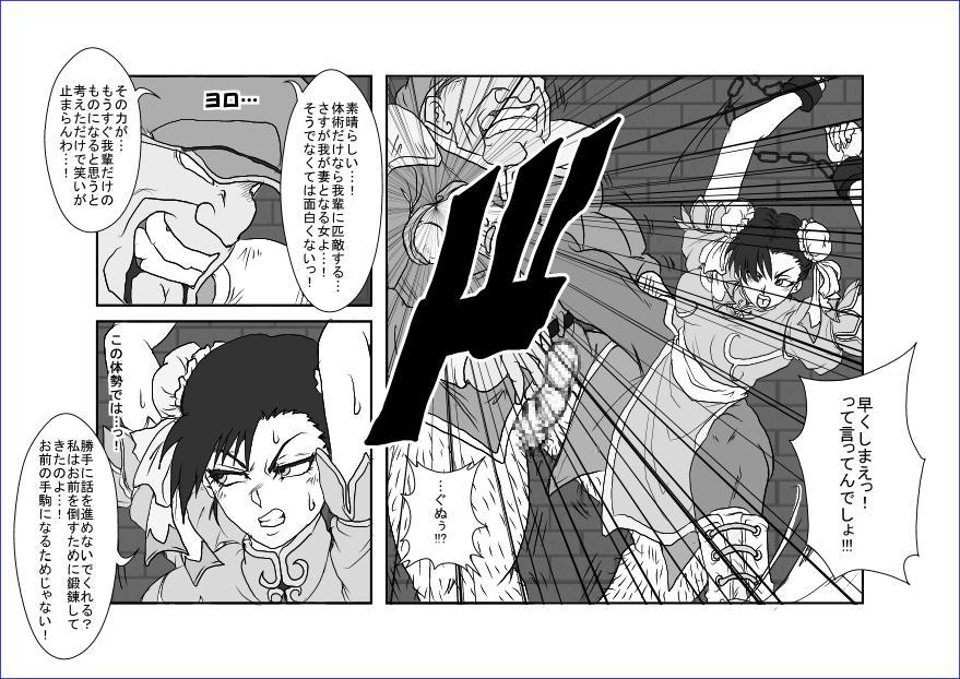 洗脳教育室~総集編Vol.01~ 149
