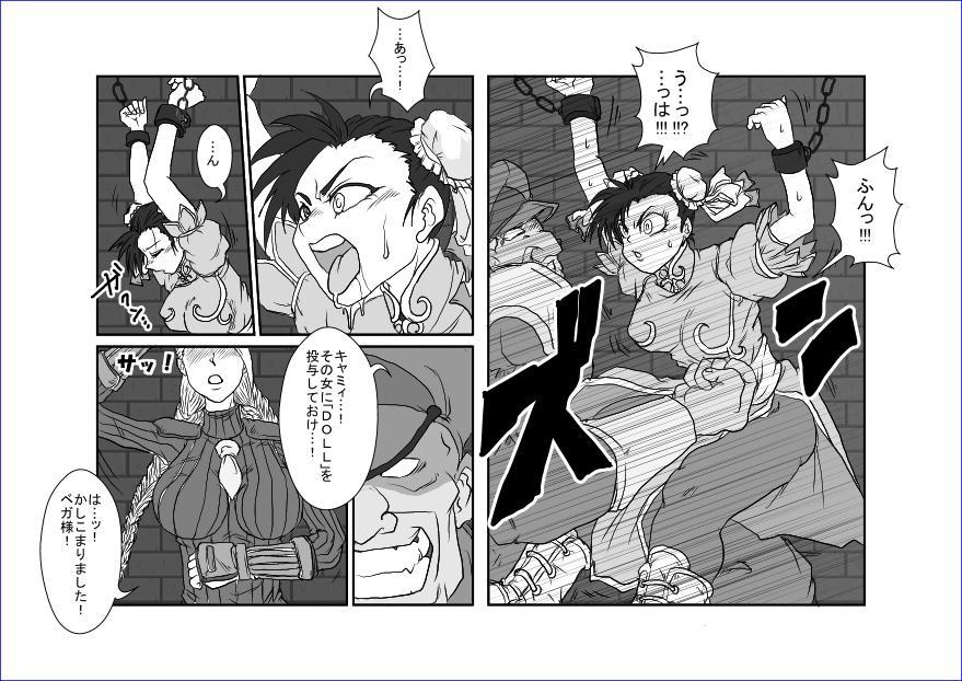 洗脳教育室~総集編Vol.01~ 150