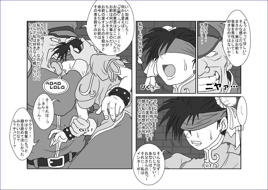 洗脳教育室~総集編Vol.01~ 158