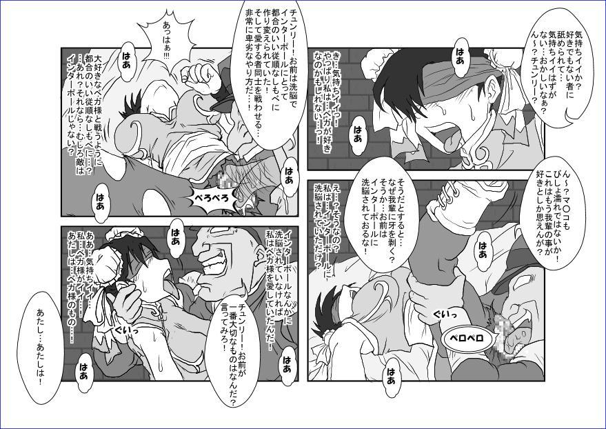 洗脳教育室~総集編Vol.01~ 159