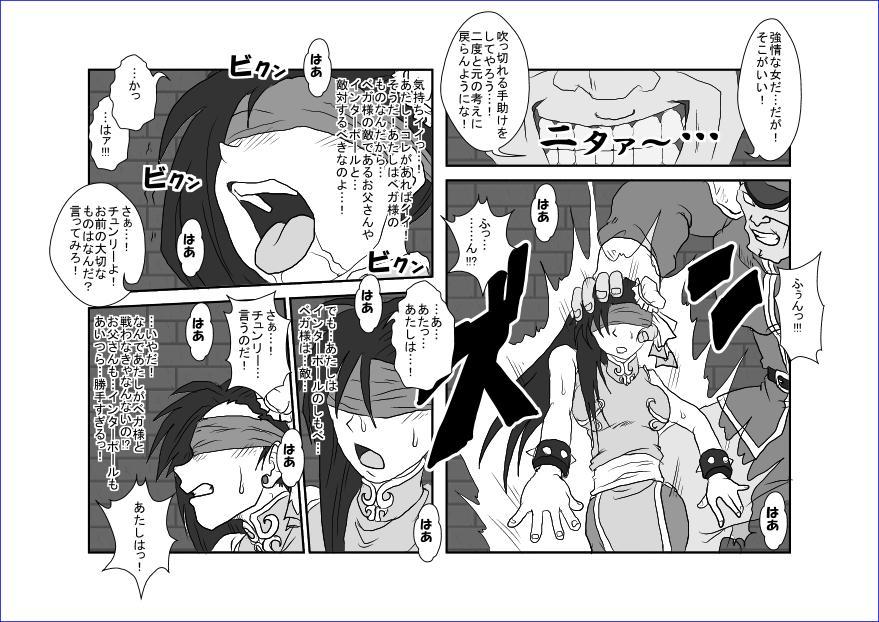 洗脳教育室~総集編Vol.01~ 161