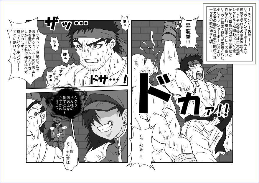 洗脳教育室~総集編Vol.01~ 165