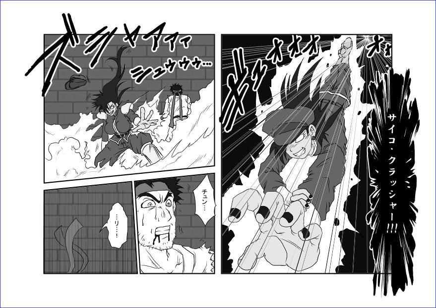 洗脳教育室~総集編Vol.01~ 168