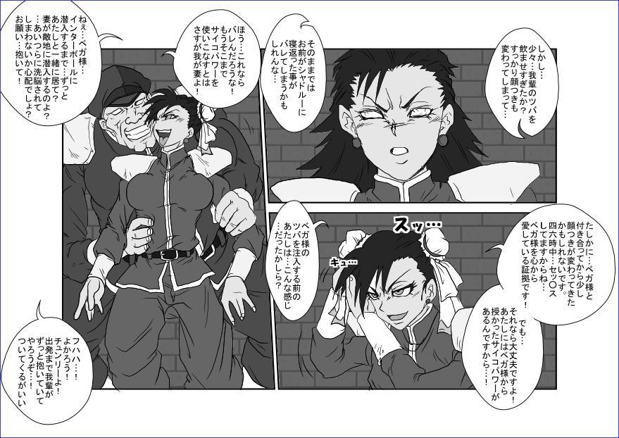 洗脳教育室~総集編Vol.01~ 170