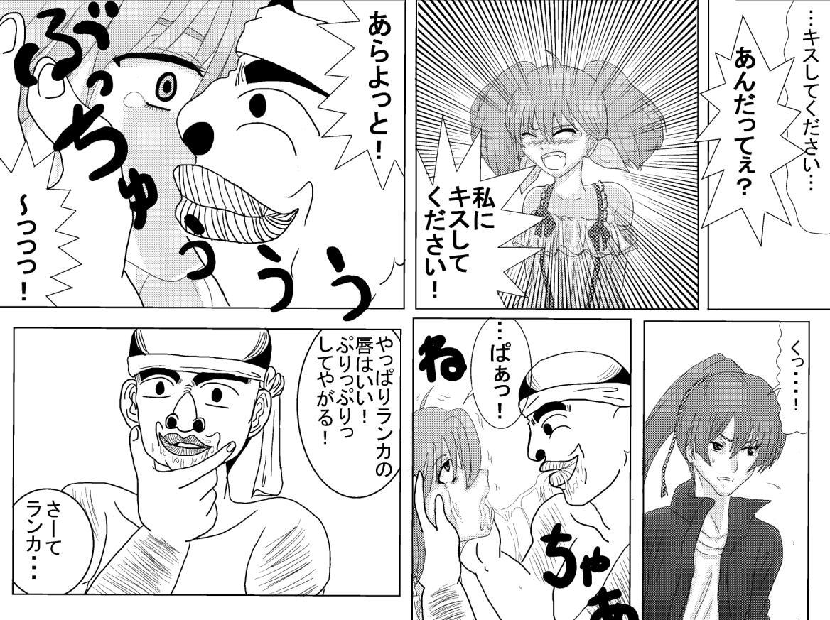 洗脳教育室~総集編Vol.01~ 176