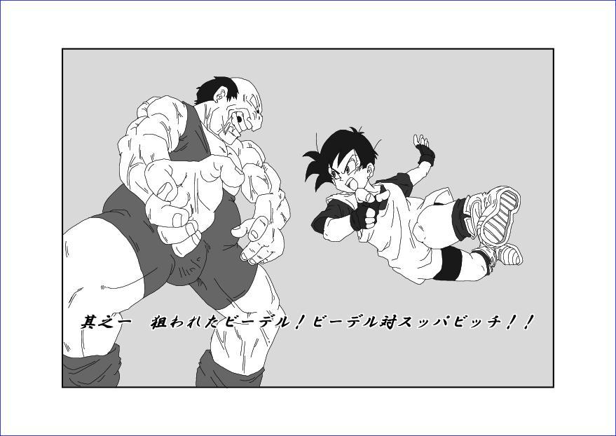 洗脳教育室~総集編Vol.01~ 203