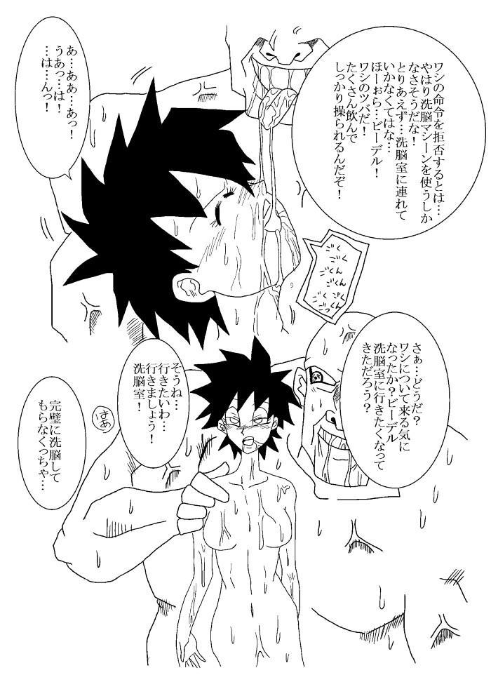 洗脳教育室~総集編Vol.01~ 25