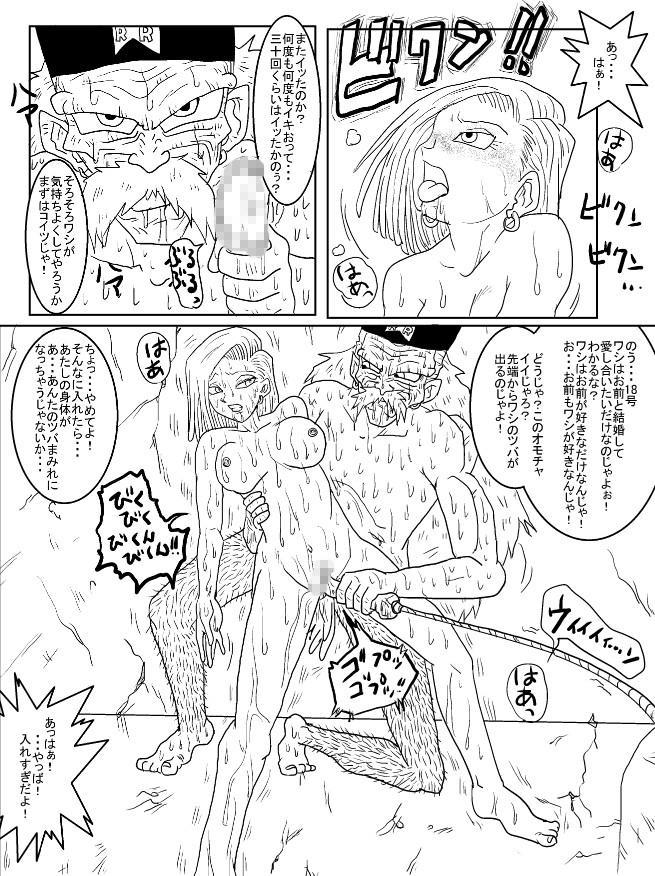 洗脳教育室~総集編Vol.01~ 305