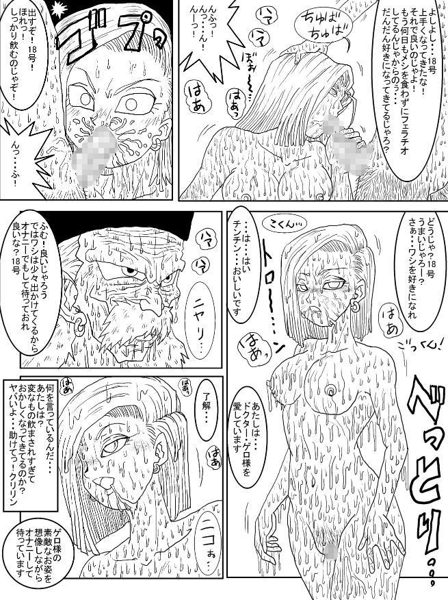 洗脳教育室~総集編Vol.01~ 307