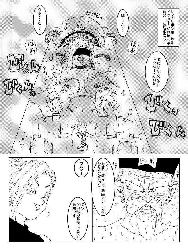 洗脳教育室~総集編Vol.01~ 308