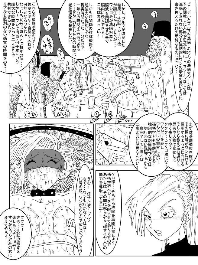 洗脳教育室~総集編Vol.01~ 309
