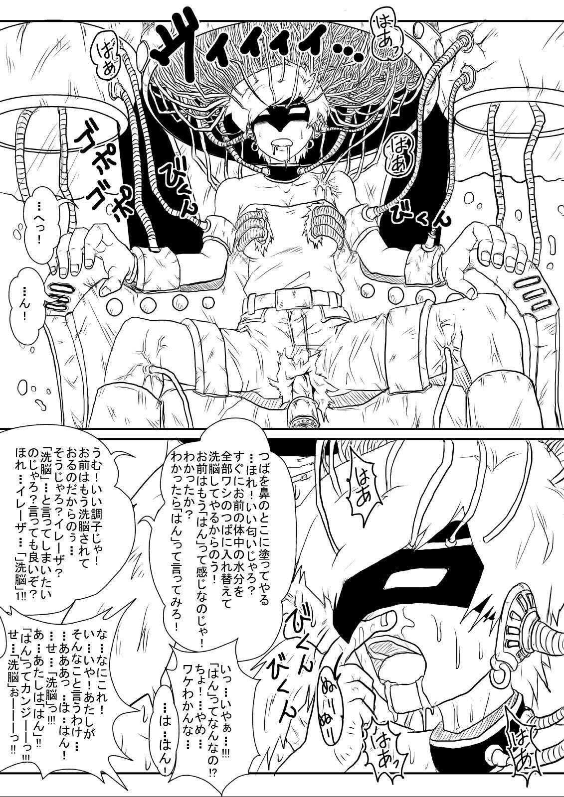 洗脳教育室~総集編Vol.01~ 348
