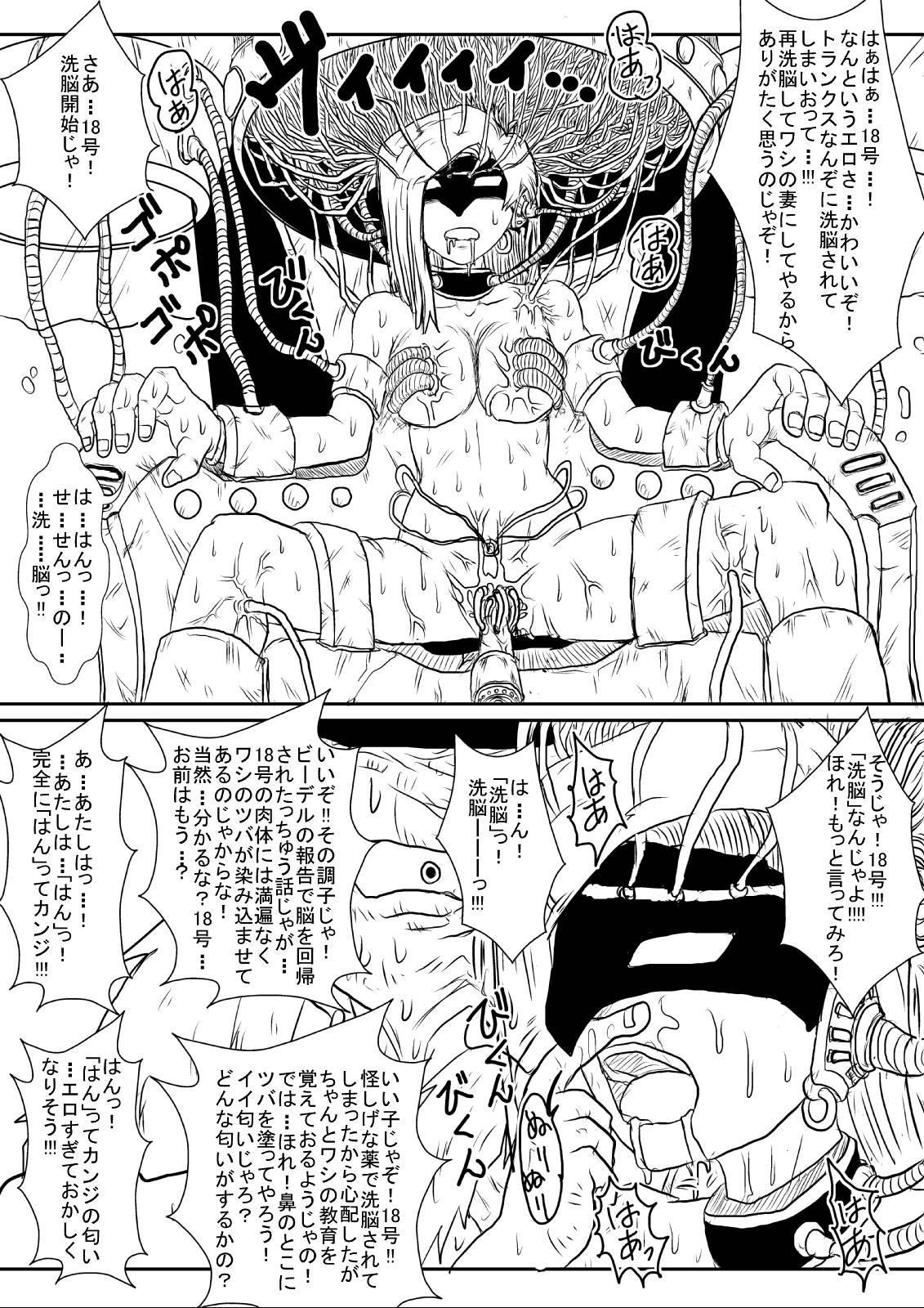 洗脳教育室~総集編Vol.01~ 356