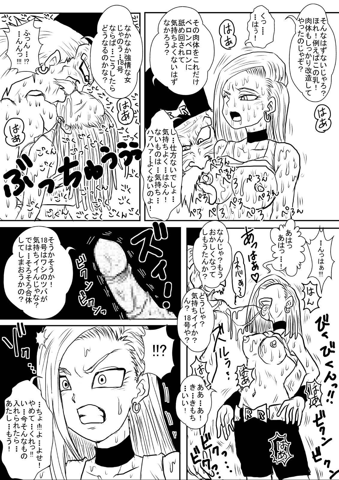 洗脳教育室~総集編Vol.01~ 360