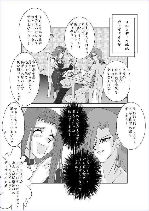 洗脳教育室~総集編Vol.01~ 377
