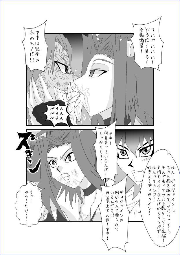 洗脳教育室~総集編Vol.01~ 387