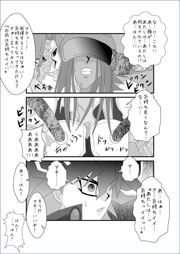 洗脳教育室~総集編Vol.01~ 391