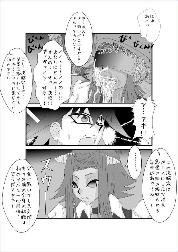洗脳教育室~総集編Vol.01~ 393