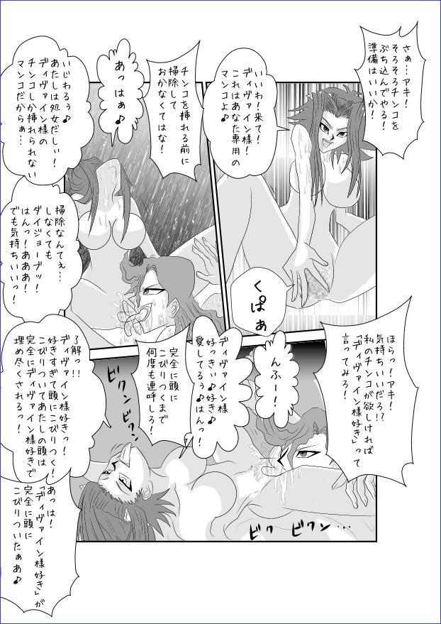 洗脳教育室~総集編Vol.01~ 398