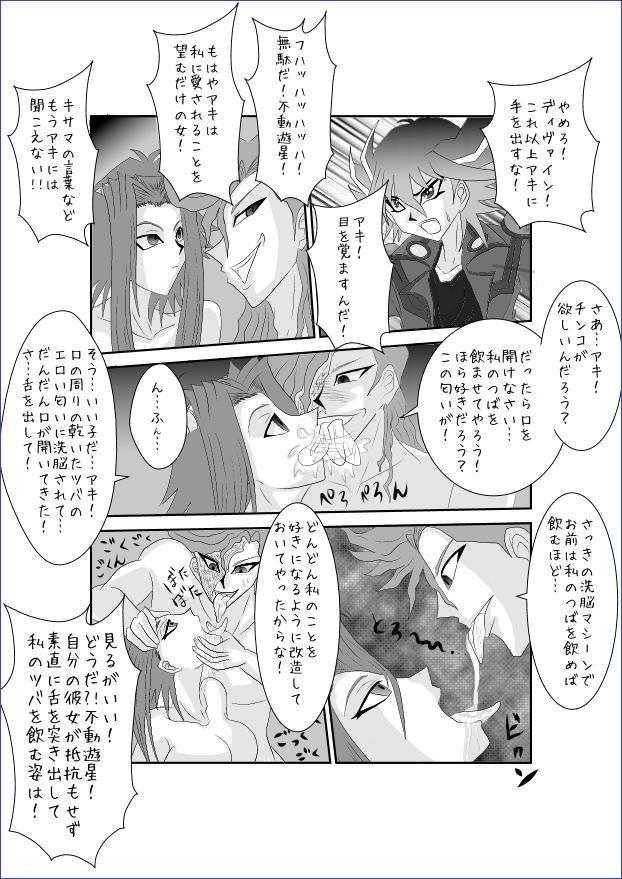 洗脳教育室~総集編Vol.01~ 399