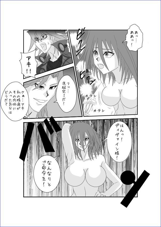 洗脳教育室~総集編Vol.01~ 402