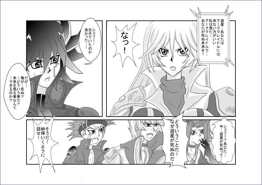 洗脳教育室~総集編Vol.01~ 406