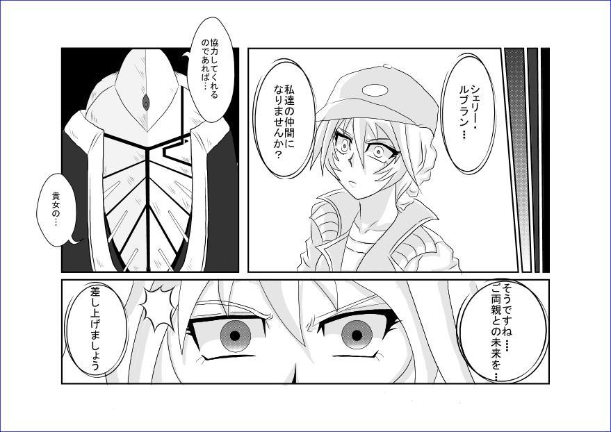 洗脳教育室~総集編Vol.01~ 408
