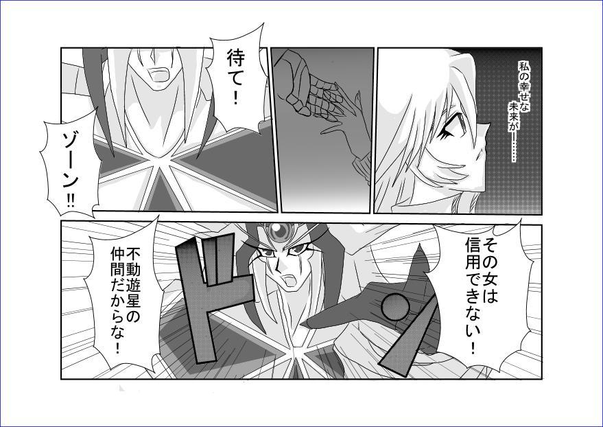 洗脳教育室~総集編Vol.01~ 410