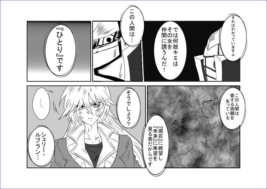 洗脳教育室~総集編Vol.01~ 411