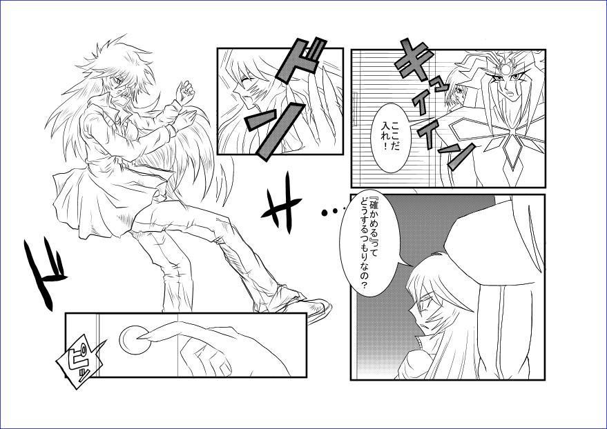 洗脳教育室~総集編Vol.01~ 413