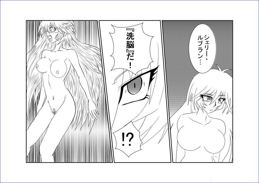 洗脳教育室~総集編Vol.01~ 417