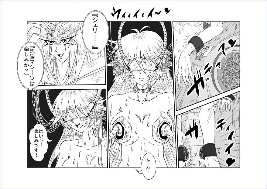 洗脳教育室~総集編Vol.01~ 422
