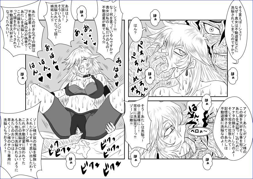 洗脳教育室~総集編Vol.01~ 437