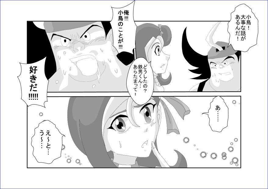 洗脳教育室~総集編Vol.01~ 444