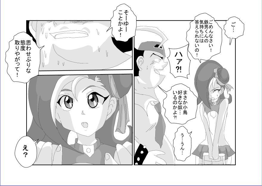 洗脳教育室~総集編Vol.01~ 445