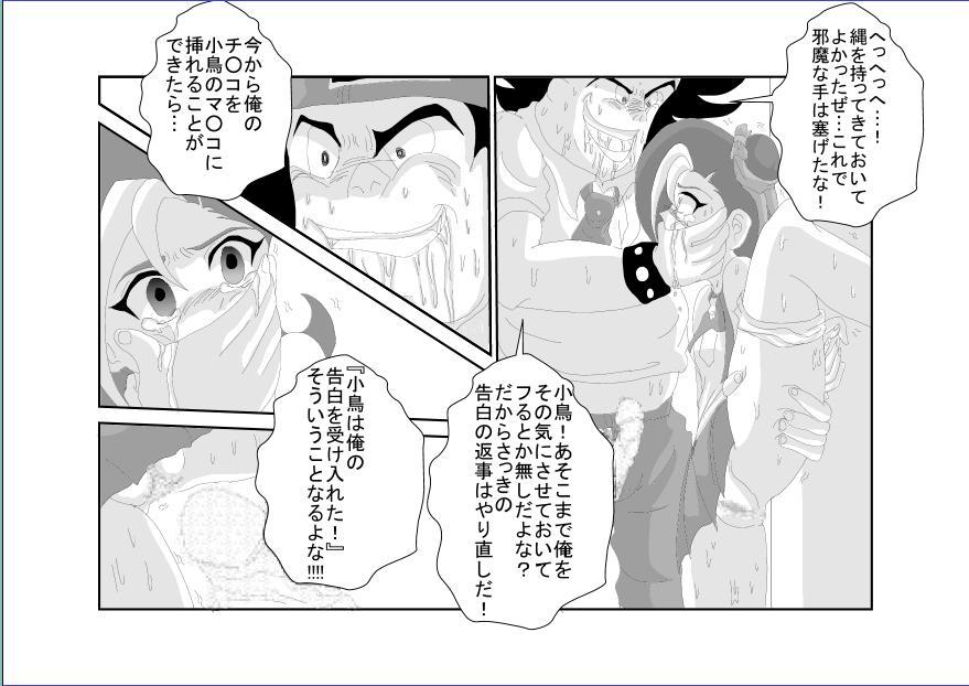 洗脳教育室~総集編Vol.01~ 447